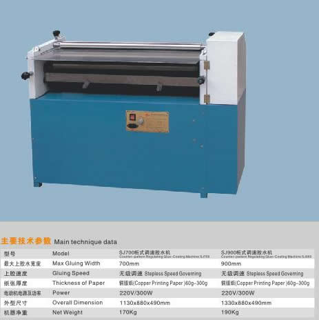 sj series of speed glue machine cabinet